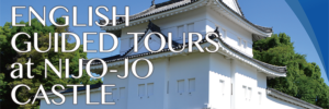 English Guided Tour at Nijo-jo Castle
